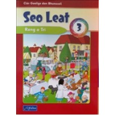 Seo leat Reader 3rd Class New