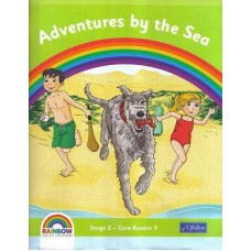Adventures by the Sea Rainbow