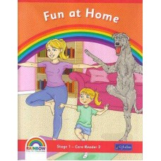 Fun at Home Rainbow