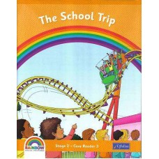 The School Trip Rainbow