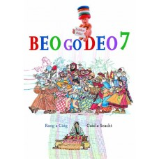 Beo go Deo 7 General Workbook