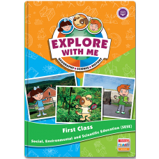Explore with Me 1st Class PACK