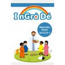 I nGra De Senior Infants Textbook