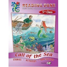 Call of the Sea Reader R.Zone