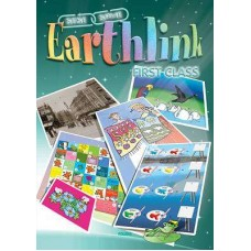 Earthlink 1Textbook SPHE