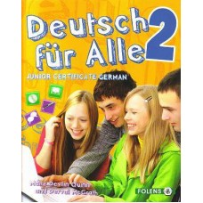 Deutsch Fur Alle 2- Quinn/McGrath
