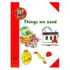 Things We Need SStreet Information