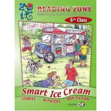 Smart Ice Cream Reading Zone
